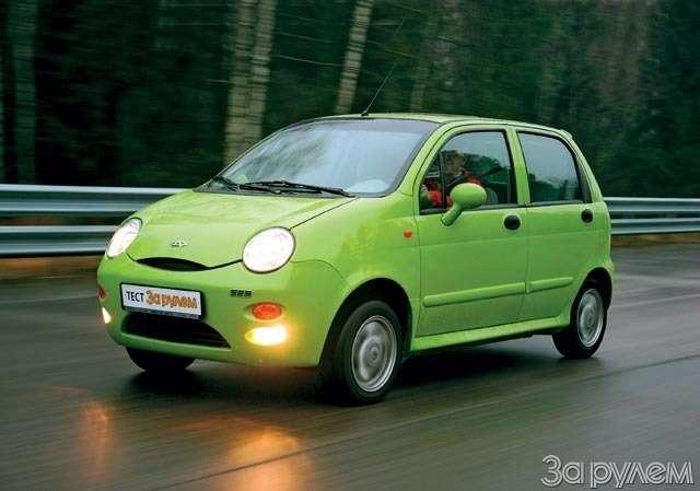 Тест Chery QQ, Daewoo Matiz, Chevrolet Spark. Тройняшки— фото 61102