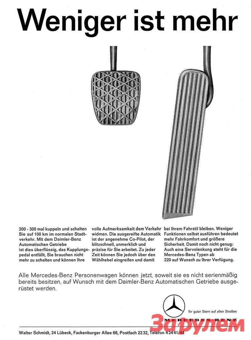 Реклама Mercedes-Benz с«автоматом» отличалась особой оригинальностью