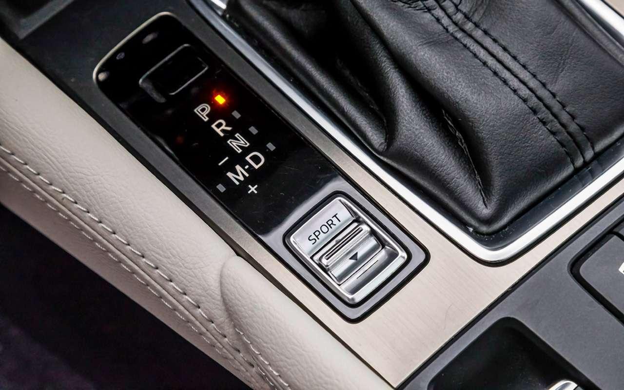 Hyundai Sonata против конкурентов— большой тест ЗР— фото 834898