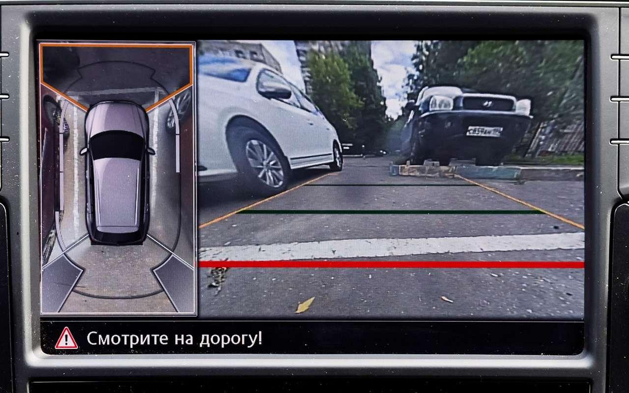 Volkswagen Tiguan изпарка ЗР: тест электронных систем— фото 887726