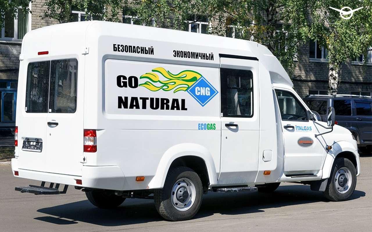 Новый грузопассажирский УАЗ Профи— еще исГБО!— фото 1062749