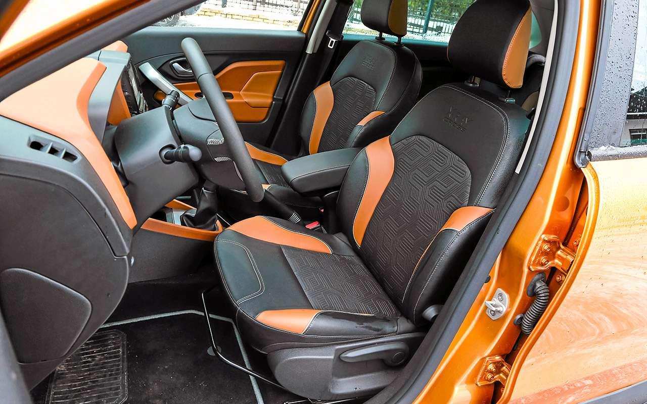 Лада XRAY Cross, Ford Ecosport иCreta: тест кроссоверов— фото 944631