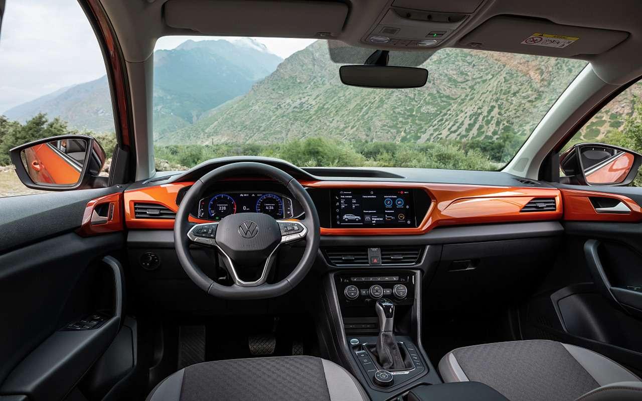 Начались продажи нового Volkswagen Taos— цены— фото 1267495