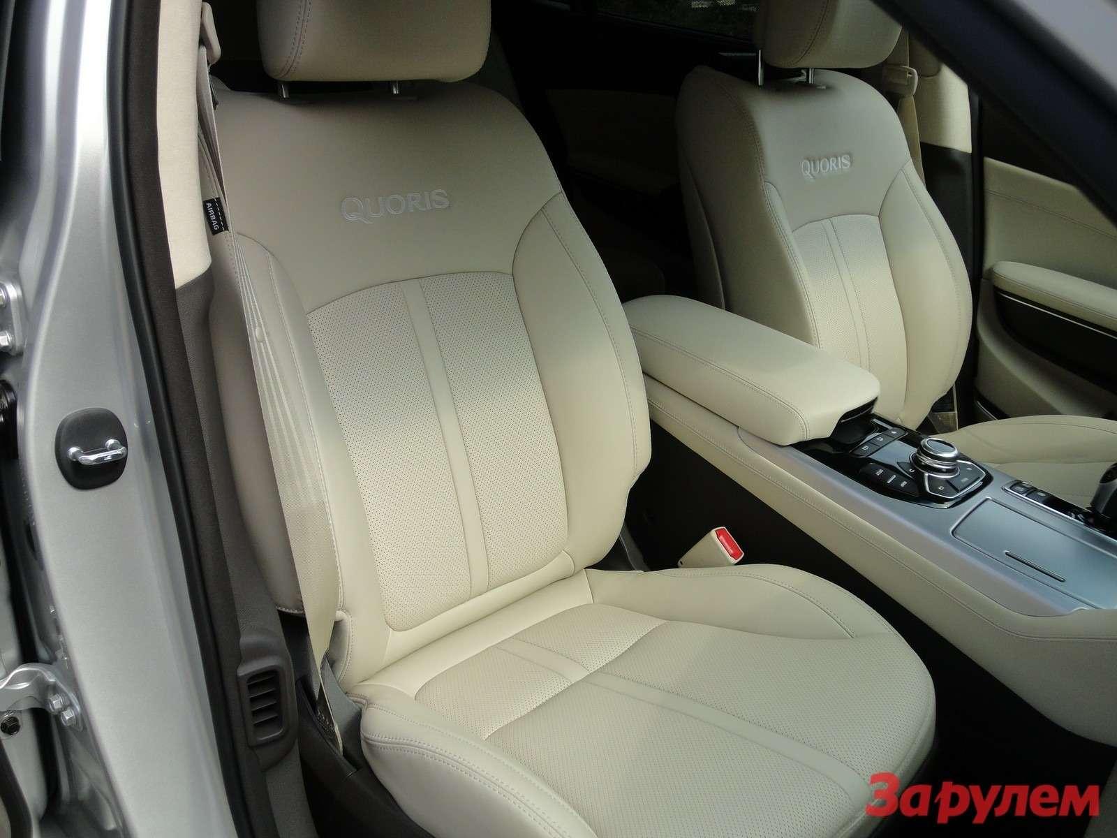 KiaQuoris: сиденье переднего пассажира