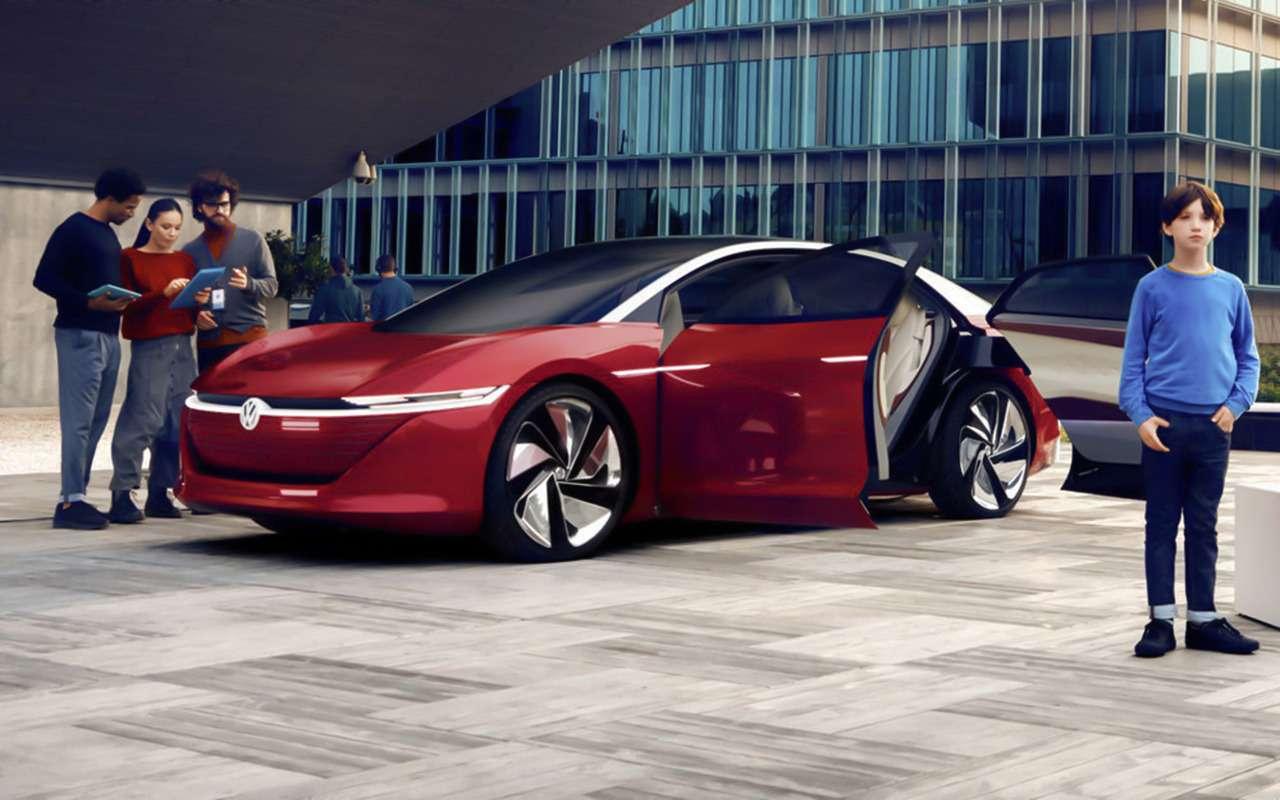 Volkswagen специально длябеспилотников создал новую марку IQDrive