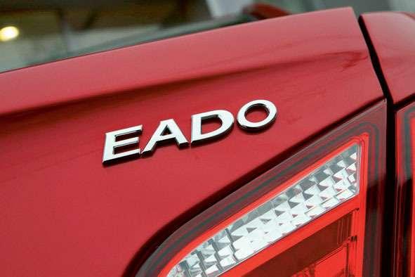 EADO_075