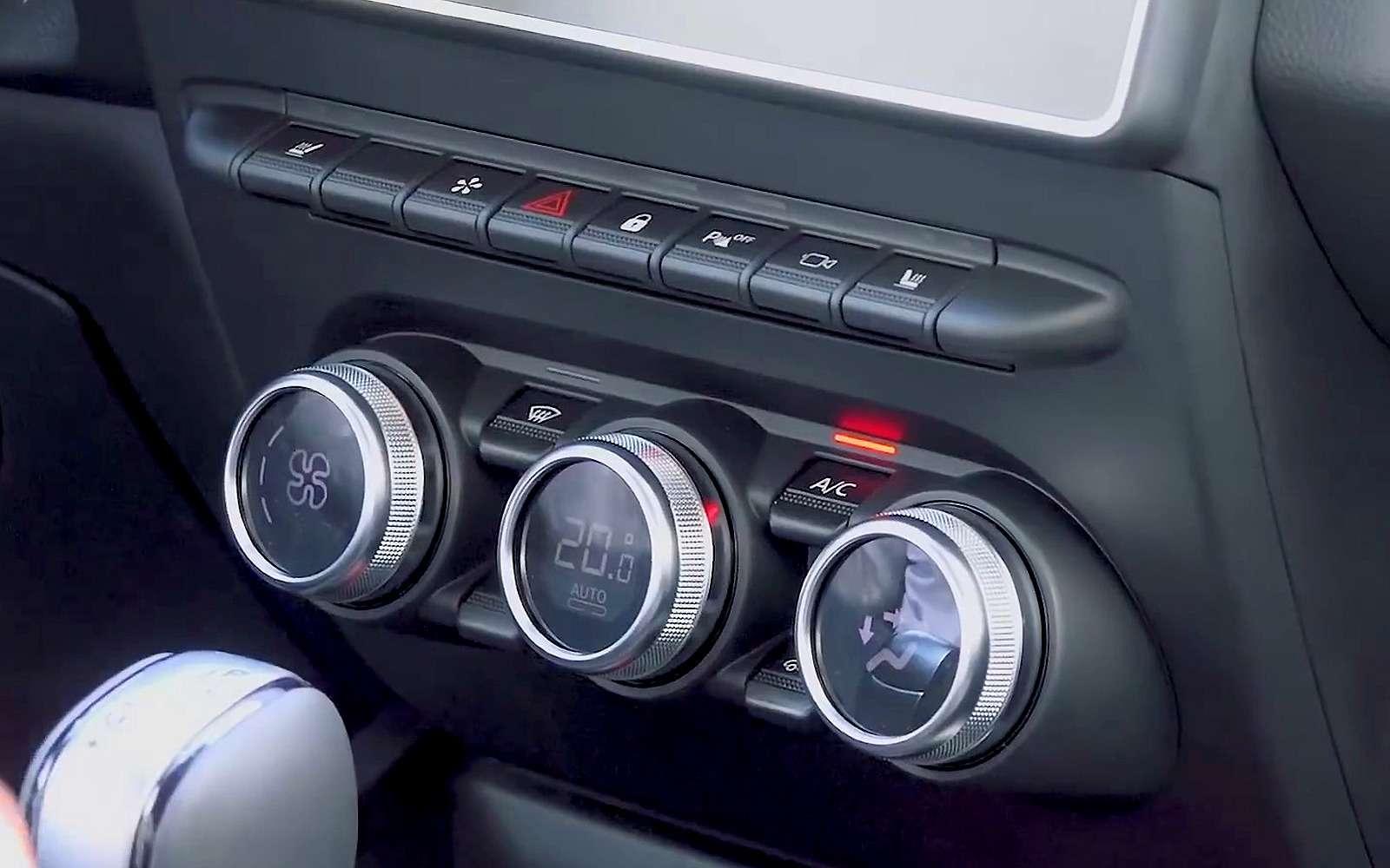 Renault Arkana: разбор отглавного редактора «Зарулем»— фото 976280