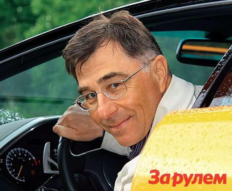 Пётр Меньших