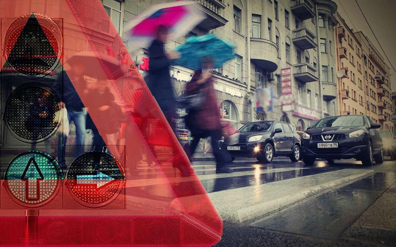 7 поправок, которые нужно срочно внести в ПДД