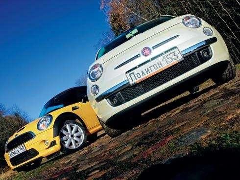 Тест Fiat 500, Mini Cooper S: Детский мир— фото 90556