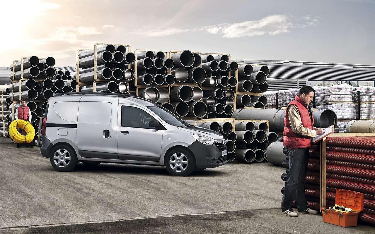 Renault длябольшого города— фото 952462