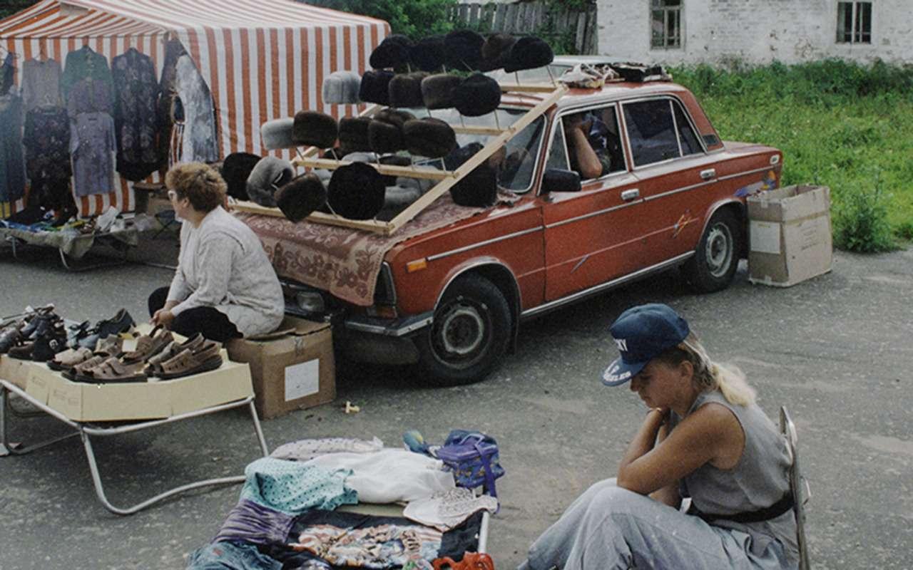 25лет назад: бензин 1960 руб., ВАЗ— 47млн— помните такое?— фото 1165315