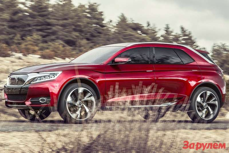 Citroen DS Wild Rubis Concept 2013 1600x1200 wallpaper 04