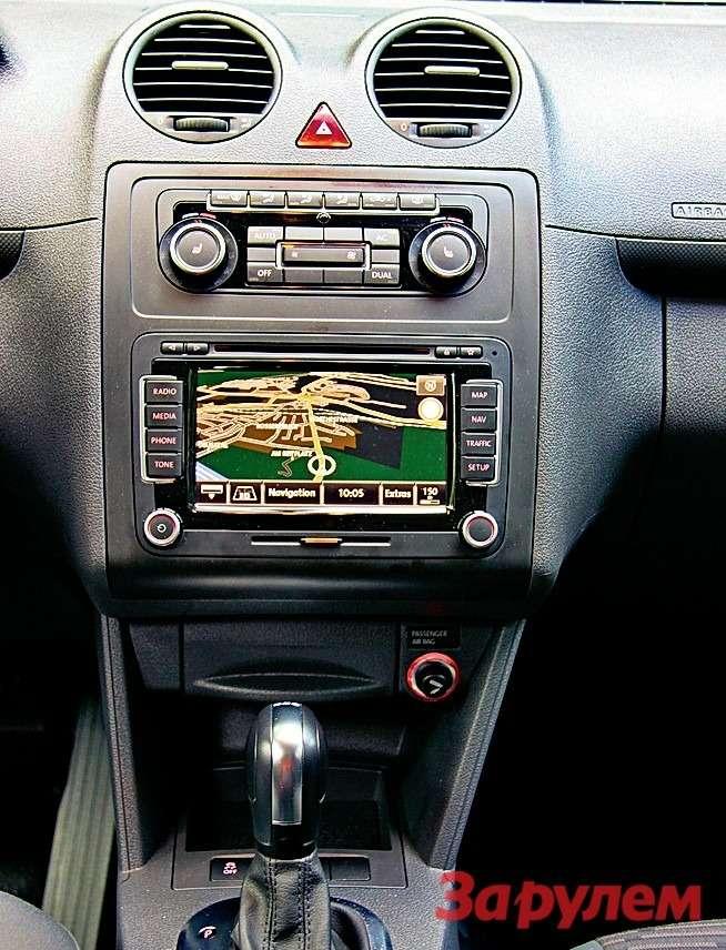Volkswagen Caddy: Нацентральной консоли новая панель управления климатической системой. Вкомплектациях Trendline иComfortline вещевой ящик запирается наключ. Аесли установлен климат-контроль, еще иохлаждается.
