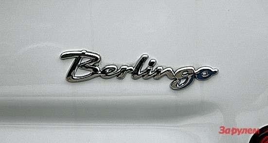 Citroen Berlingo First 1,4