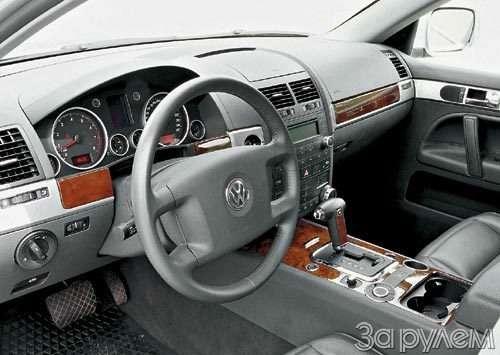 Lexus rx300, volkswagen touareg v63,2— фото 37945