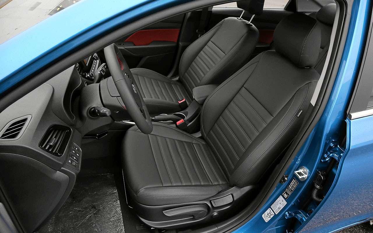 Hyundai Solaris 2020: все его изменения (некоторые— спорные)— фото 1118593