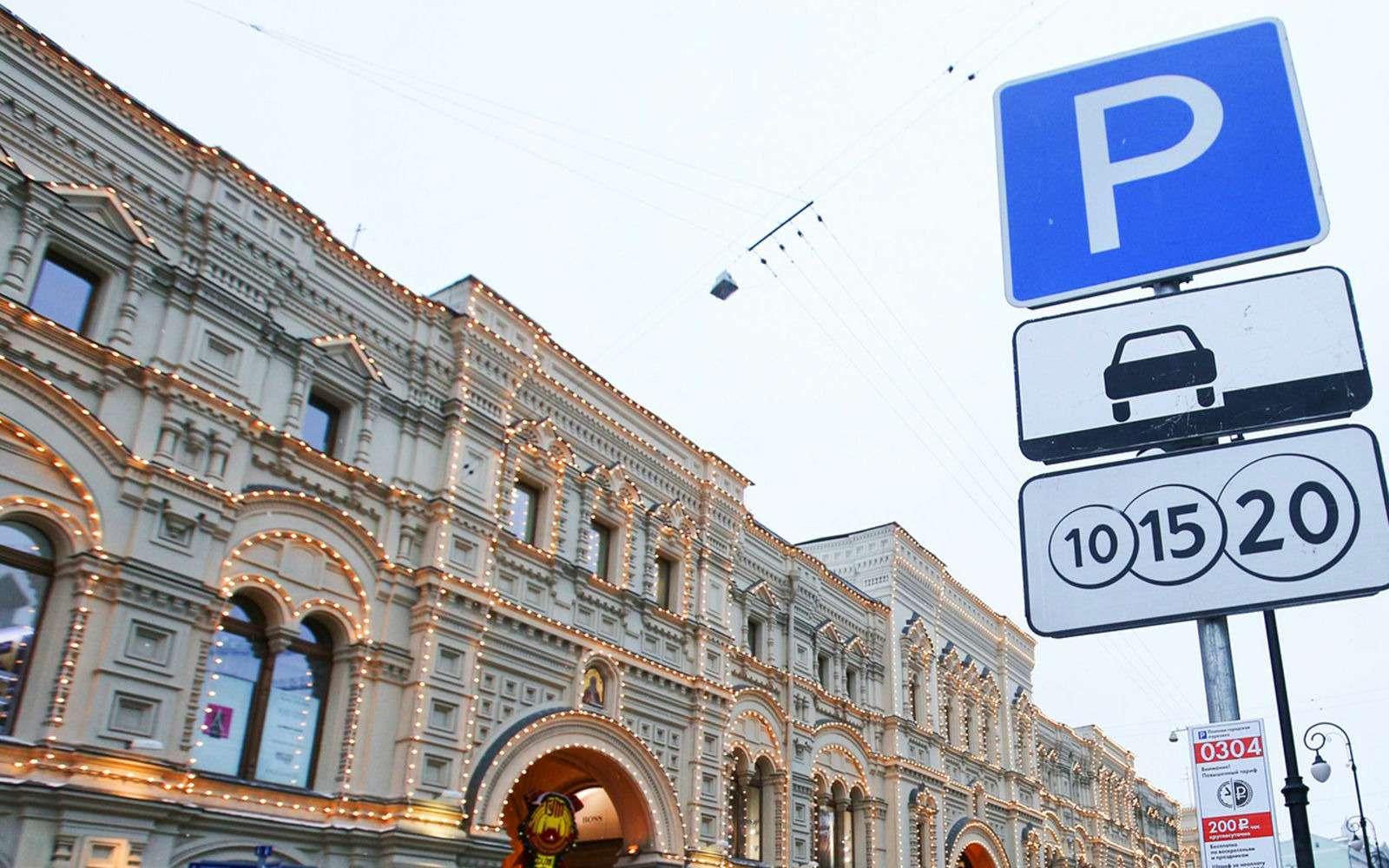 Москве предложили поднять цены иштрафы запарковку— фото 922971