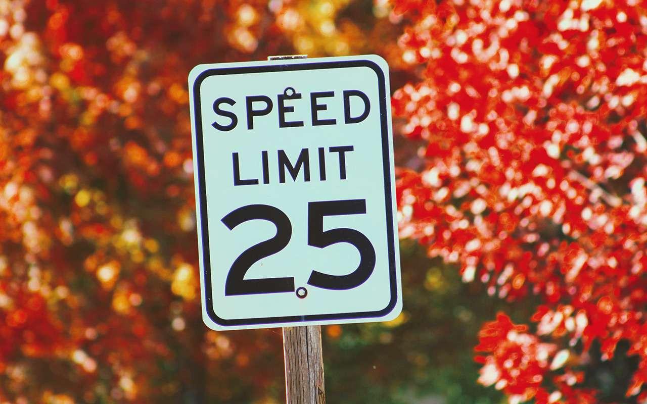 Безопаснее ездить— быстрее или медленнее?