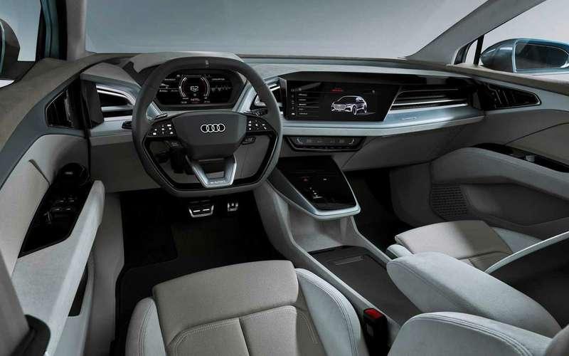 Больше никаких экранов всалоне!— необычный прогноз Audi