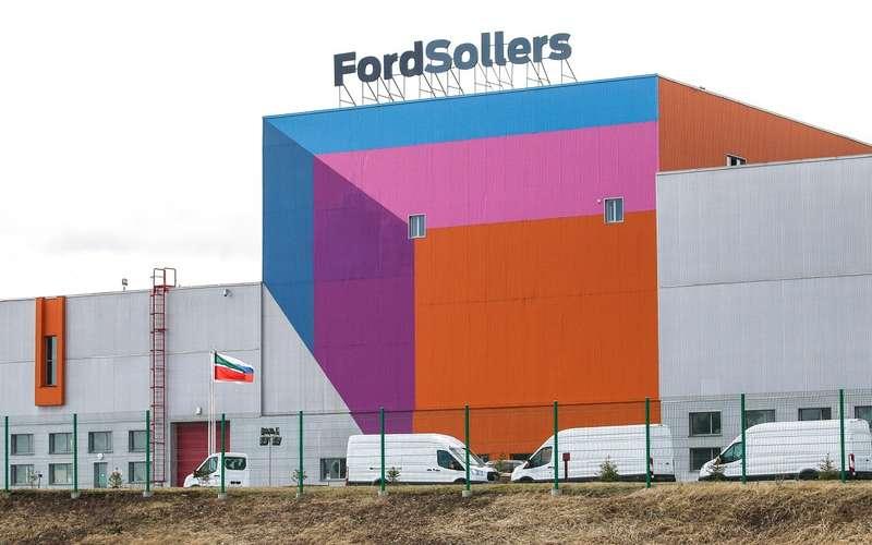 Завод Ford Sollers сокращает рабочую неделю