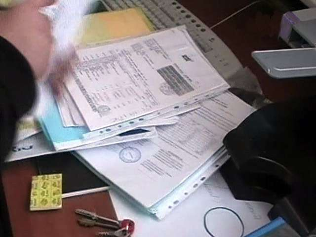 выемка документов