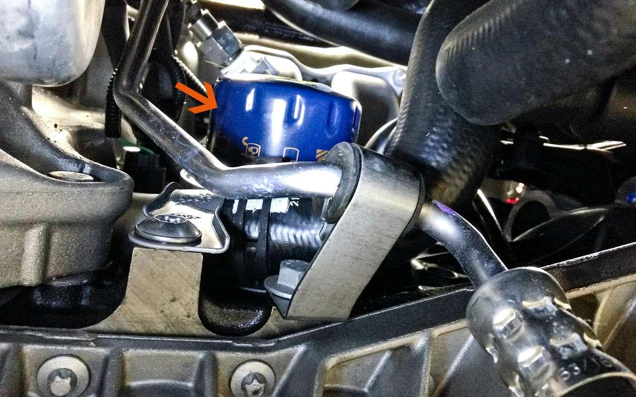 Renault Kaptur— тест-ремонт ЗР— фото 784375