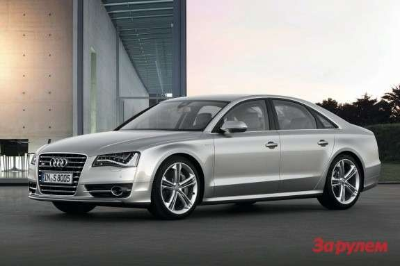 Audi S8 side-front view