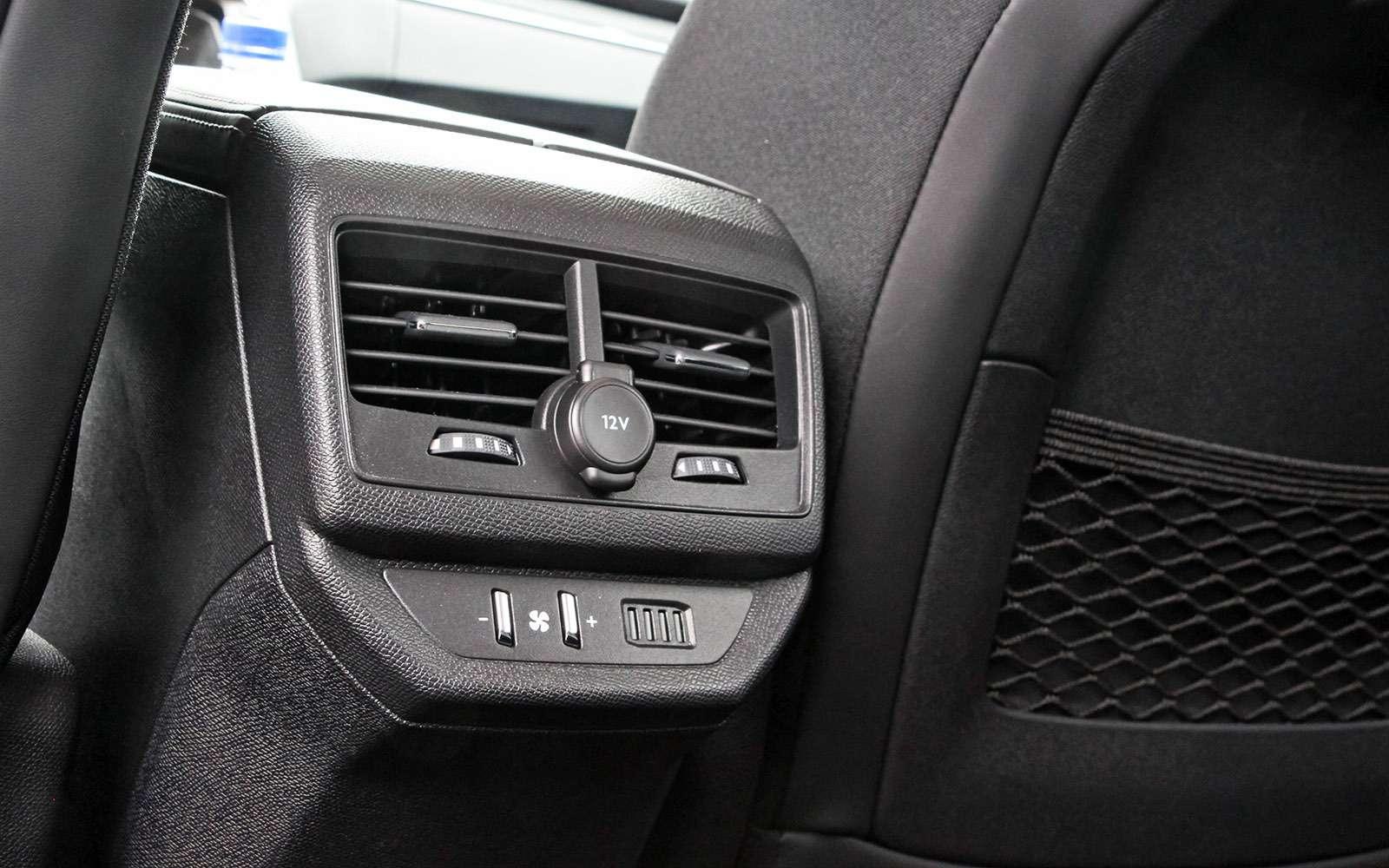 Новый Peugeot 5008: всемером попаркету— фото 736355