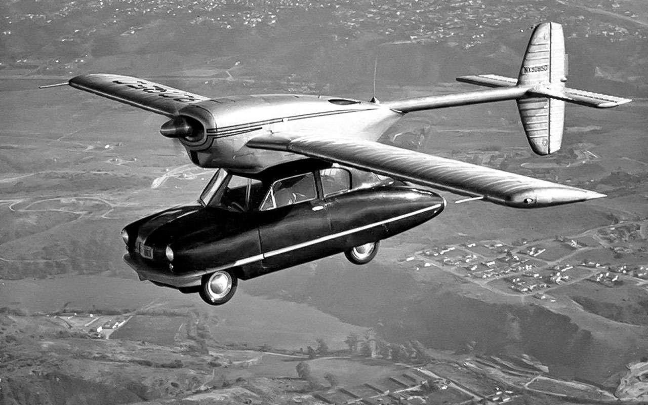 Двухместный ConVairCar Model 118