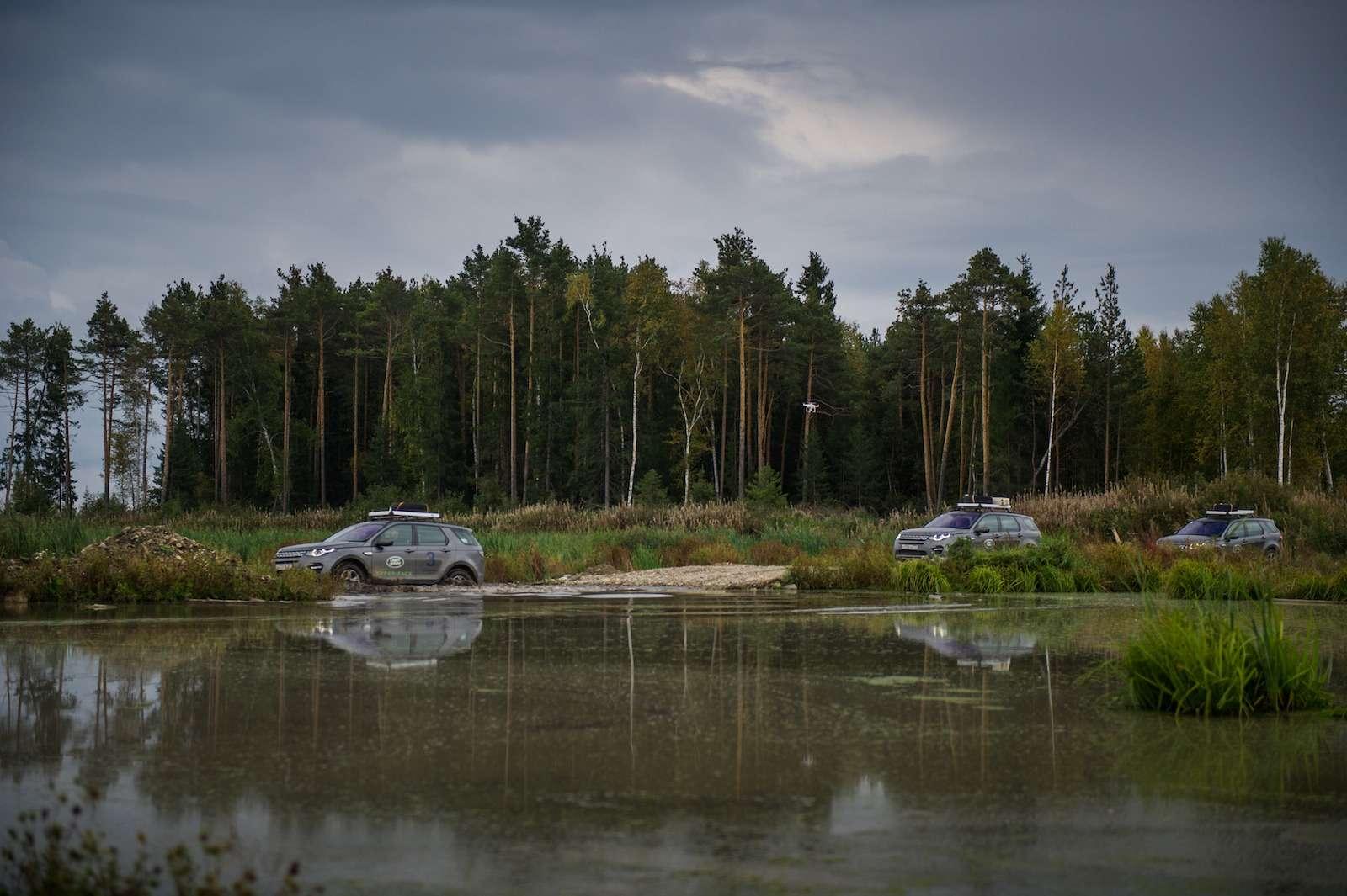 «Открывая Россию»: наDiscovery Sport поУралу— фото 651188