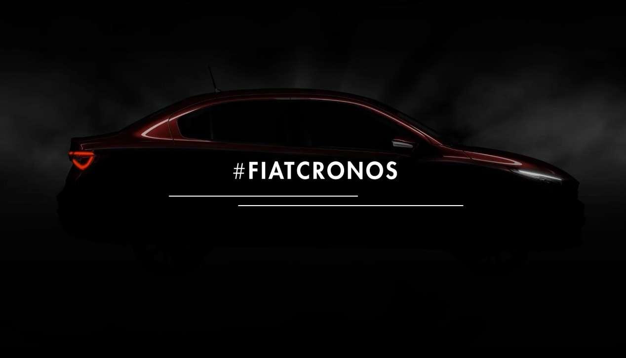 Fiat готовит конкурента Рено Логану— фото 817452