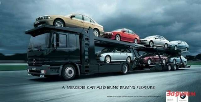 driving-pleasure