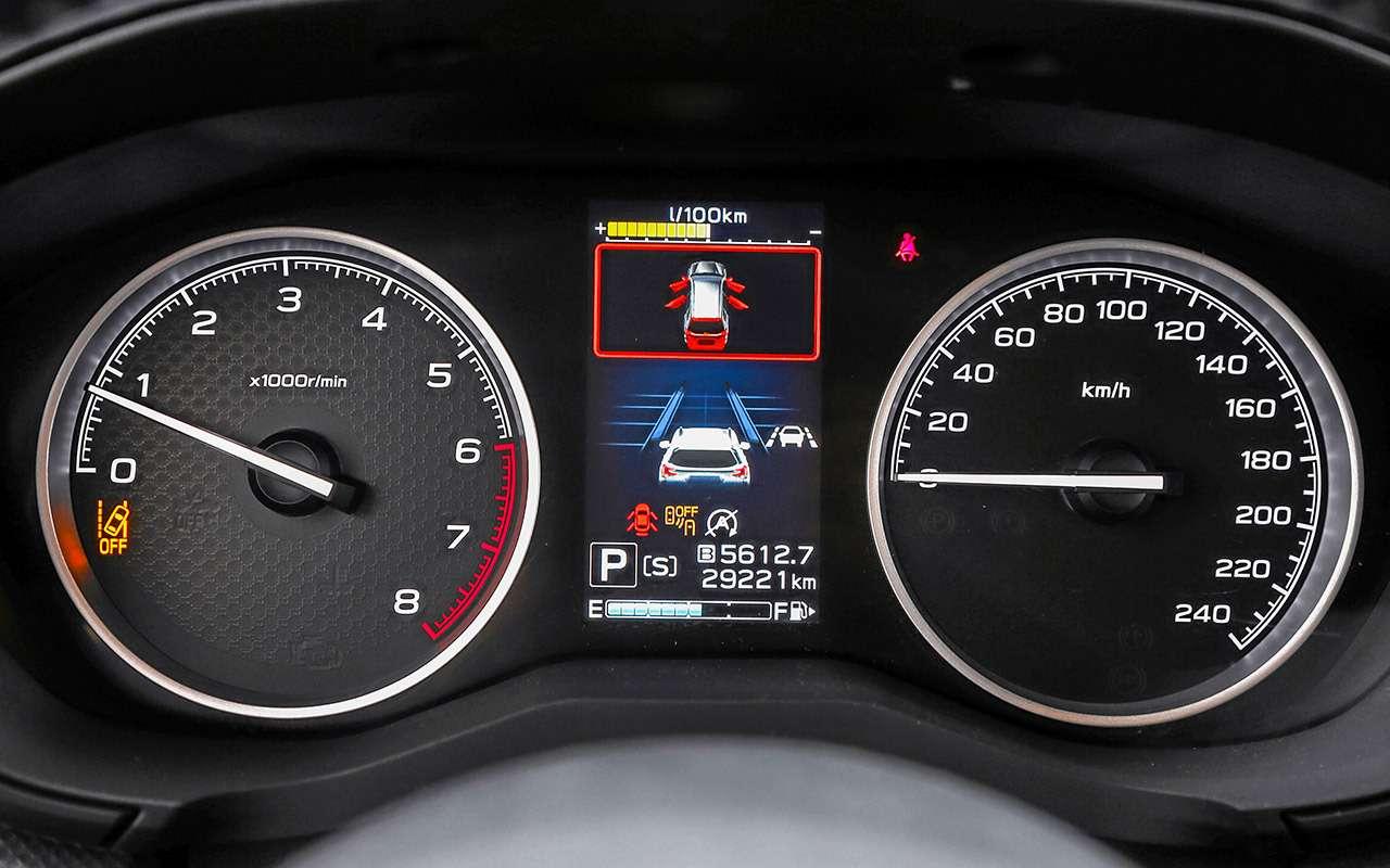 Новый Toyota RAV4, Forester иOutlander: большой тест кроссоверов— фото 1057697