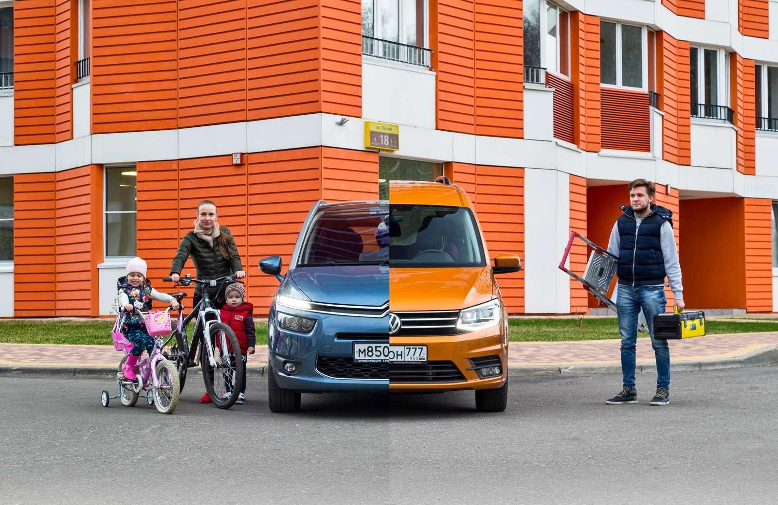 Изящество или практичность? Citroen Grand C4Picasso против VWCaddy Maxi— фото 599327