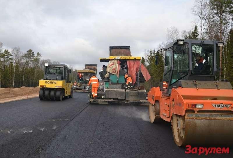Миллиарды вынут из«кубышки», чтобы строить дороги