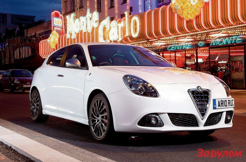 Alfa-Romeo Giulietta