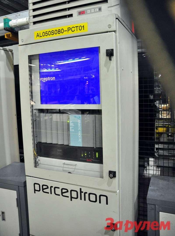 Перцептрон— система контроля качества. 100% бесконтактный контроль, проверка 68кузовных точек,