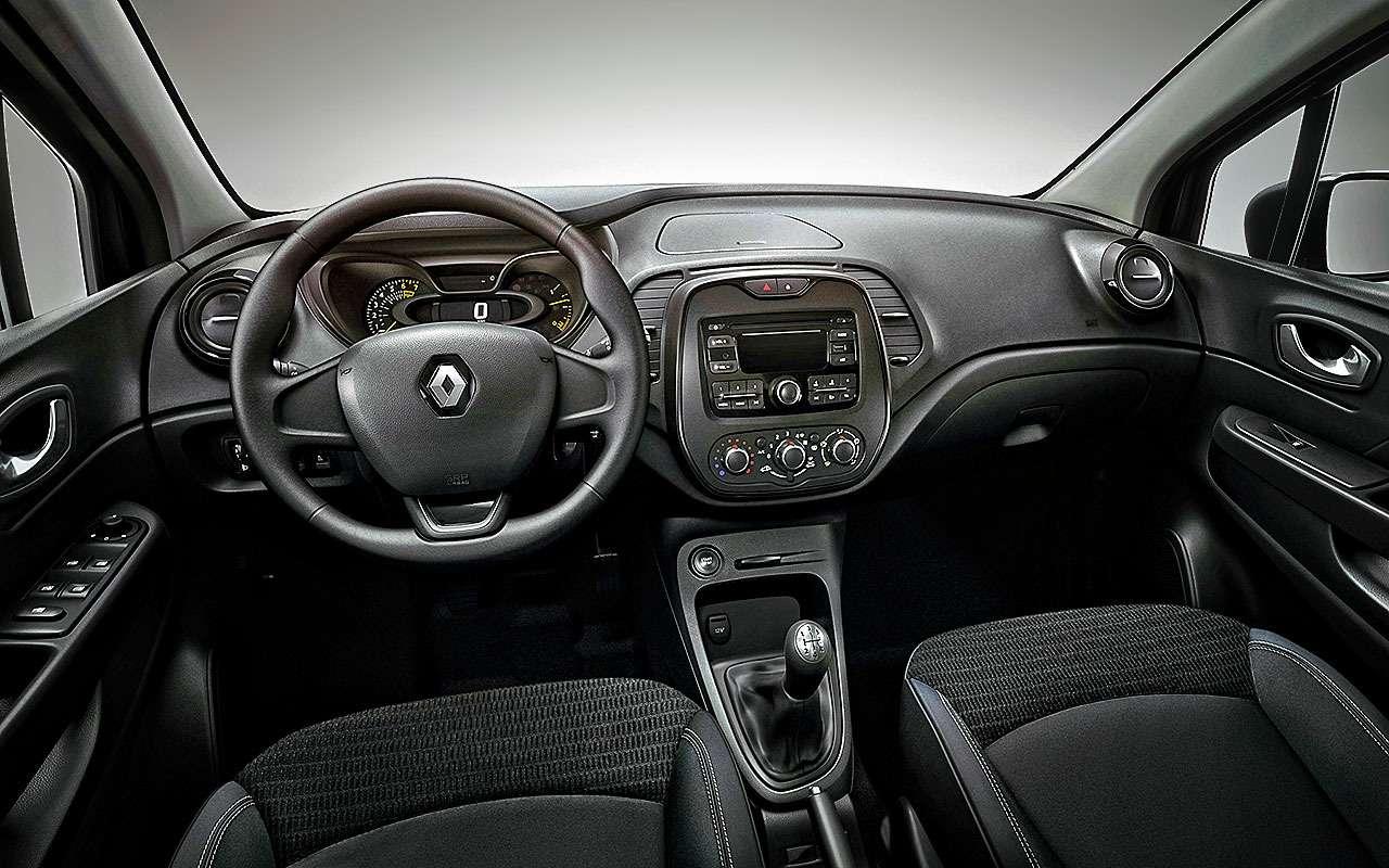 Lada XRAY, Hyundai Creta иRenault Kaptur поодной цене: что выбрать?— фото 778394