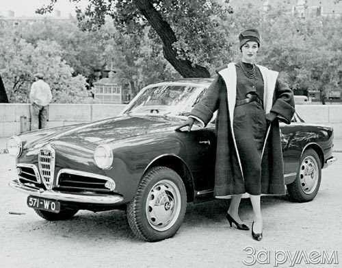Кузовному ателье Bertone— 90лет. Королевство высокой моды— фото 28926