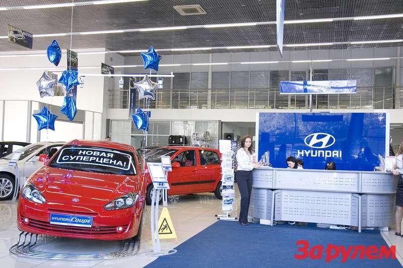 Hyundai вBlock