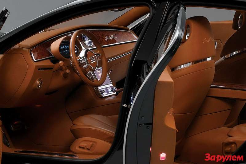 Bugatti-16C-Galibierint1
