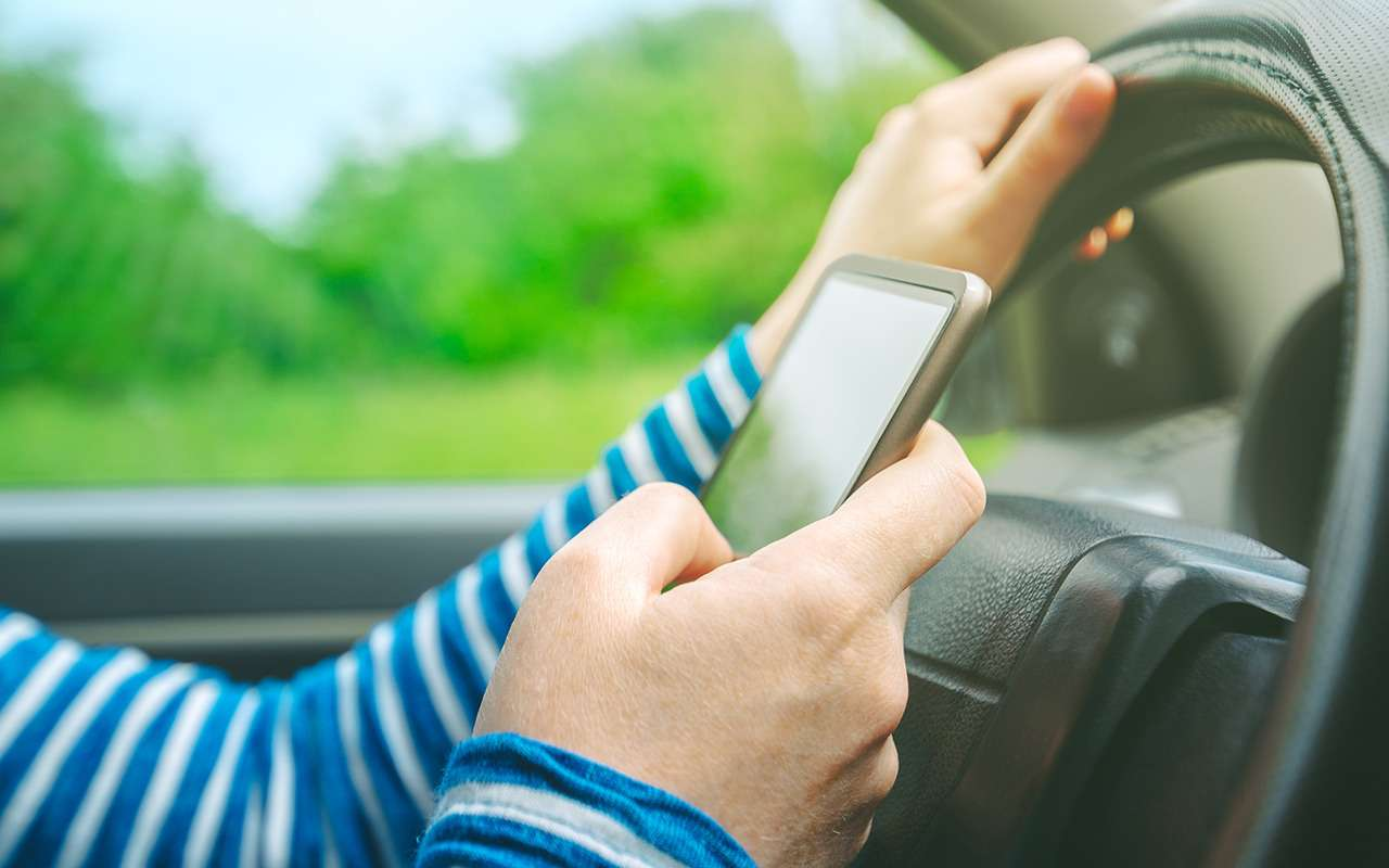 12вредных привычек неопытного водителя— фото 1139122