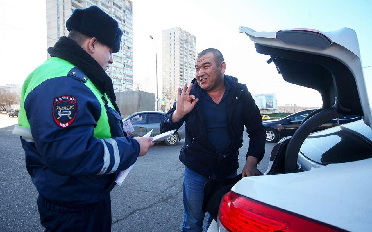 6 главных проблем с таксистами. Пополняйте список! — фото 975387