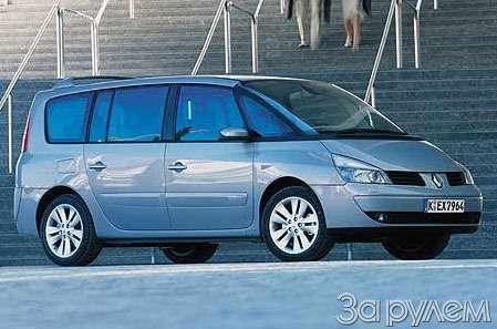 Renault Trio— сразу несколько российских новинок— фото 61668