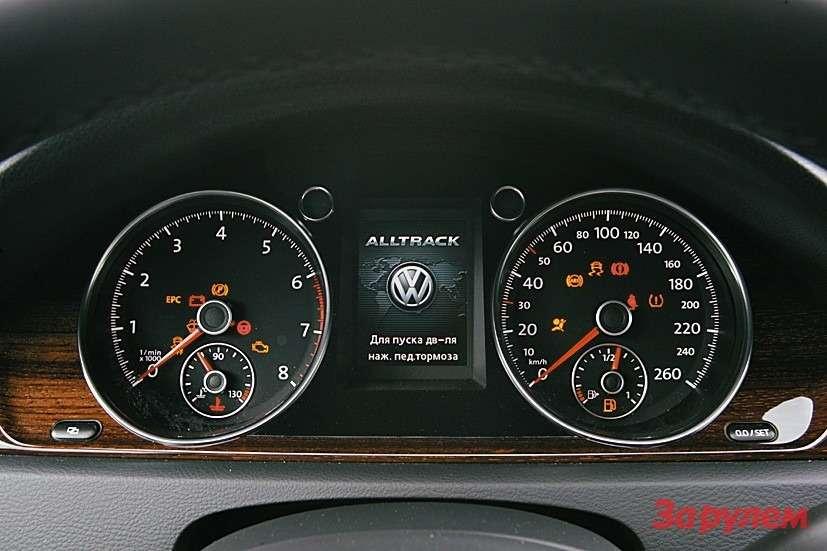 VWPassat Variant Alltrack