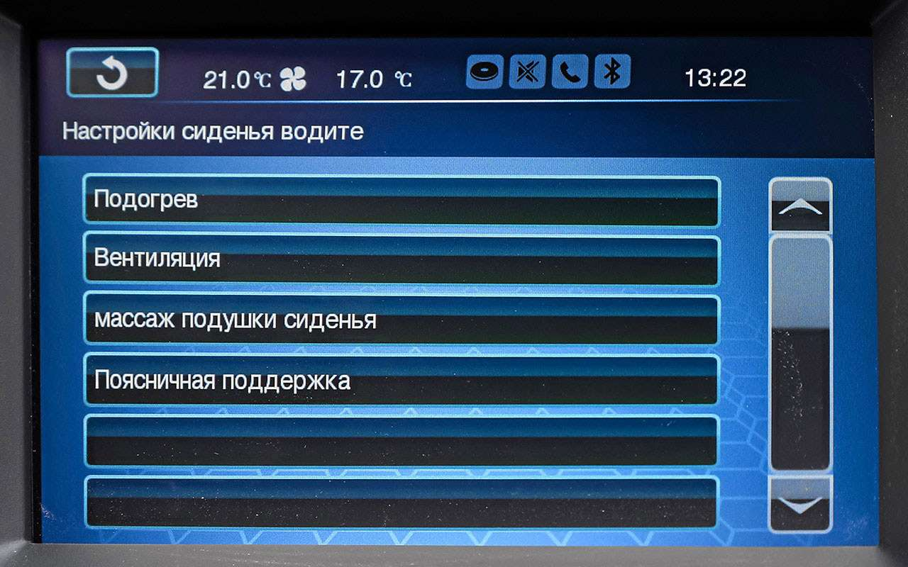 Самый дорогой «китаец»: тест машины российской сборки— фото 1126592