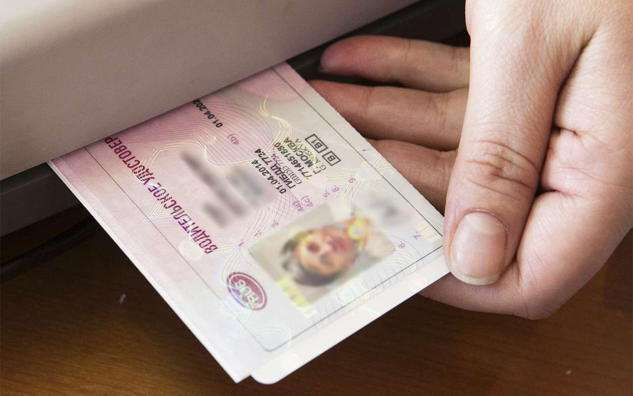 Как оформить кредит без справки о доходах в сбербанке