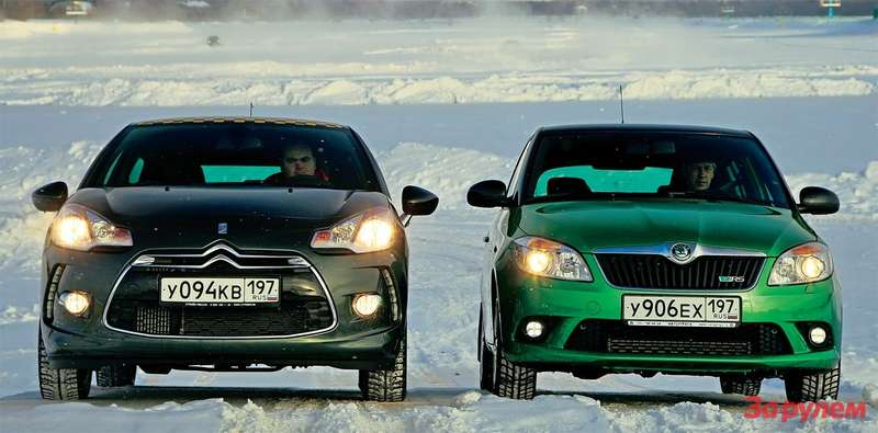 Skoda Fabia RS, Citroen DS3