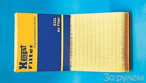 Бумажный занавес— фото 35136
